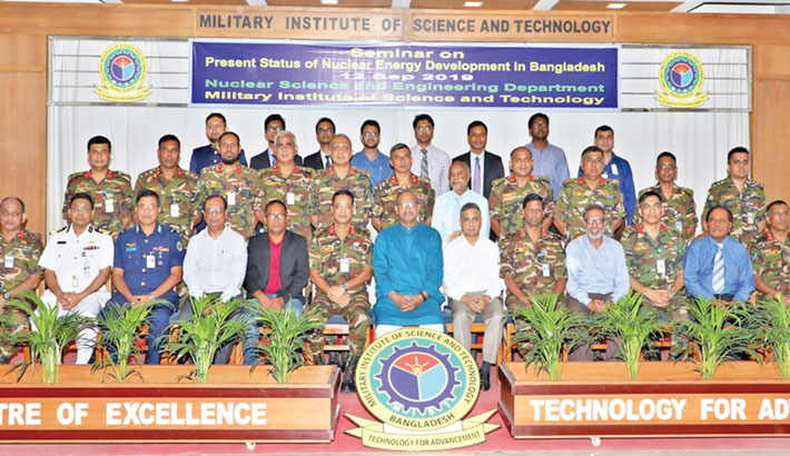 Seminar on Nuclear Energy Status held
