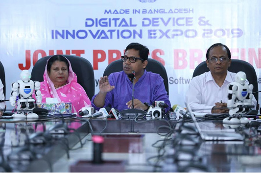 Digital Device and Innovation Expo starts from Oct 14