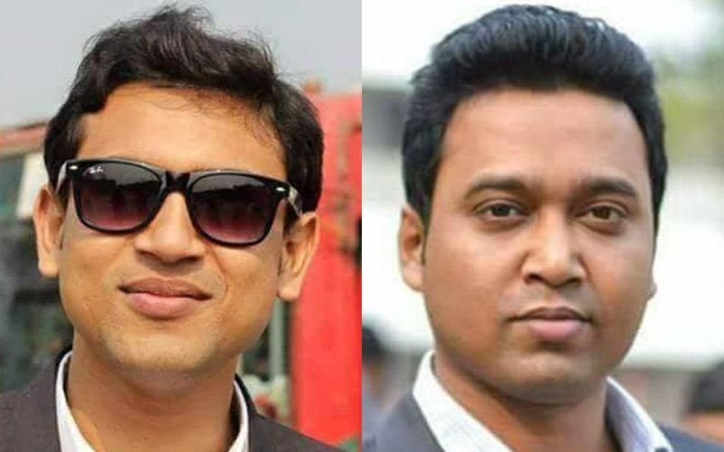 BCL president, general secretary write to PM begging for pardon