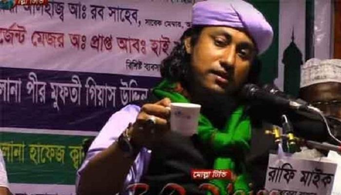 Mufti Taheri now takes coffee instead of tea