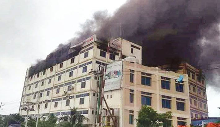 After a fire breaks out at the factory of Minister Hi-Tech Park Ltd
