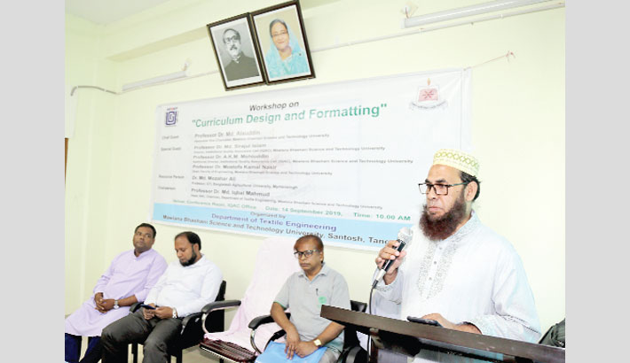 Workshop on Curriculum Design and Formatting