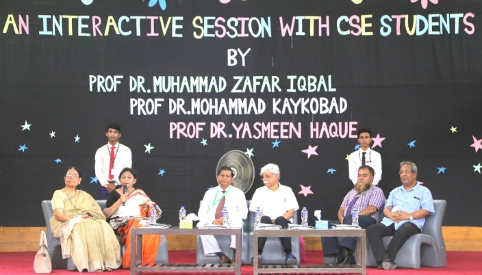 Interactive session held at IUBAT