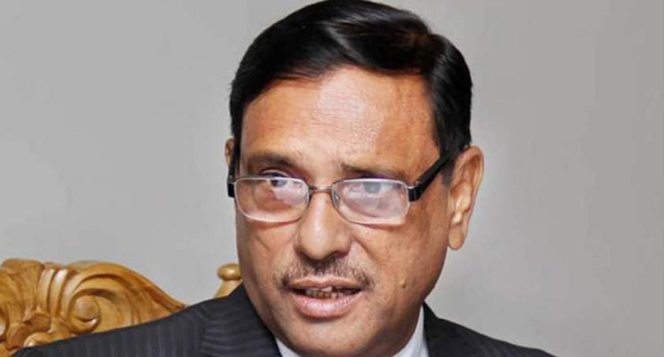 None to be spared for irregularities:Quader
