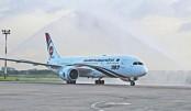 Biman's 4th Dreamliner  'Rajhangsha' arrives