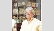 Gazi Mazharul Anwar gets lifetime achievement award