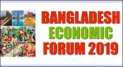 UAE investors set to inject US$10b into Bangladesh economy