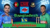 Rejuvenated Tigers take on Afghans today