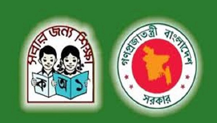 55,295 qualify in primary teacher recruitment exams