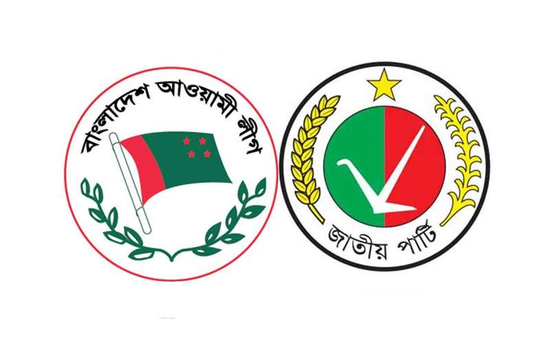 Awami League supports Jatiya Party candidate in Rangpur-3 by-polls