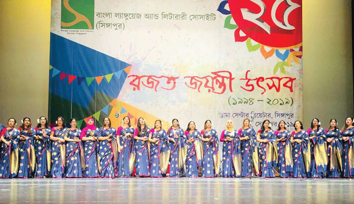 Cultural programme at the Drama Center Theatre