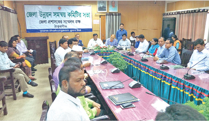 Meeting held at DC office of Thakurgaon district