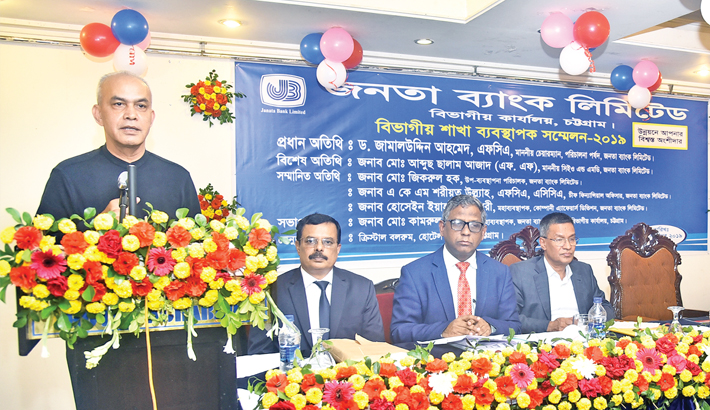 Janata Bank holds branch managers' confce