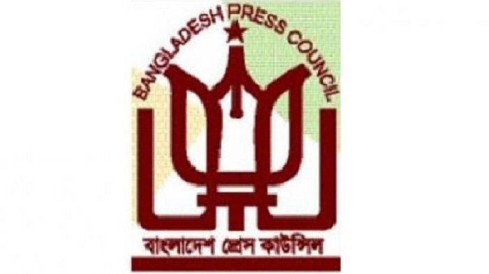 Judge-lawyer arguments in court not publishable matter: Press Council