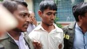 Probe report on Sayma murder case Oct 7