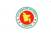 4 officials promoted to senior secretaries
