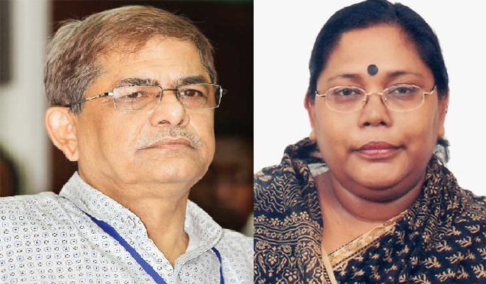 Jahangirnagar University Scam: BNP demands VC's removal