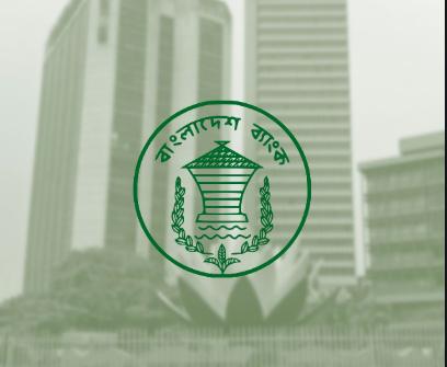 Probe report in Bangladesh Bank  reserve heist case on Oct 20