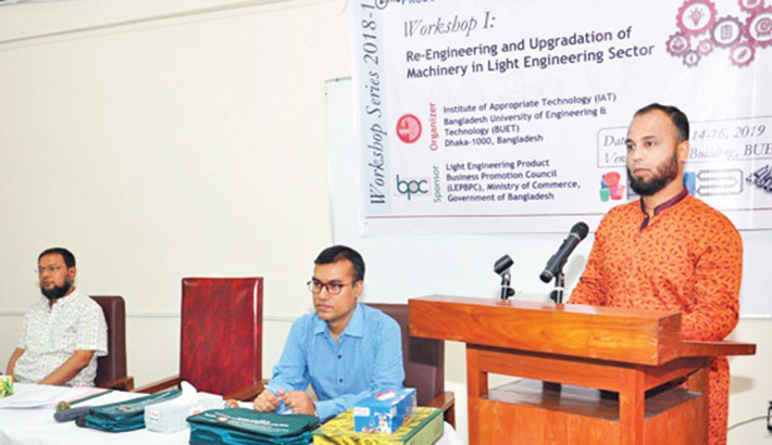 Workshop on re-engineering of machinery ends