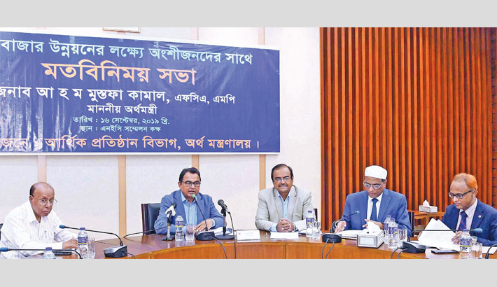 Special body to oversee capital market: Kamal