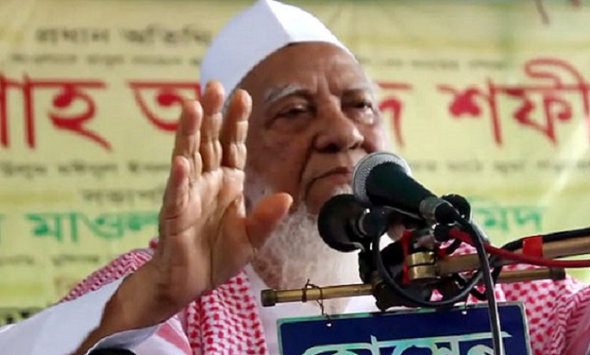 Khaleda Zia did nothing for Alems: Allama Shafi