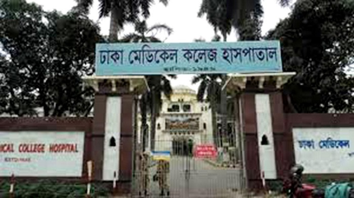 Shariatpur schoolgirl dies of dengue at DMCH