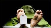 Youth's body recovered in Nilphamari