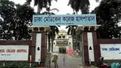 Fifth grader dies of dengue at DMCH