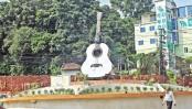 Ayub Bachchu's 'Rupali Guitar' to be opened Wednesday