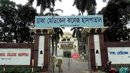 Shariatpur schoolgirl dies of dengue at DMCH