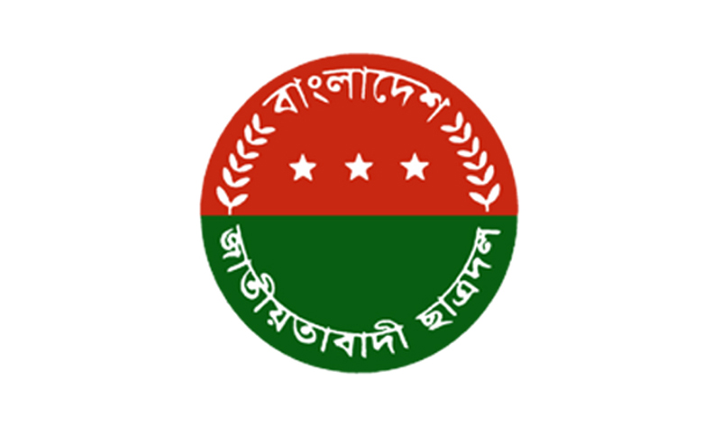 566 JCD councillors asked to reach Dhaka within 4pm