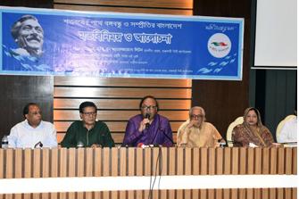 Bangladesh bright instance of communal harmony