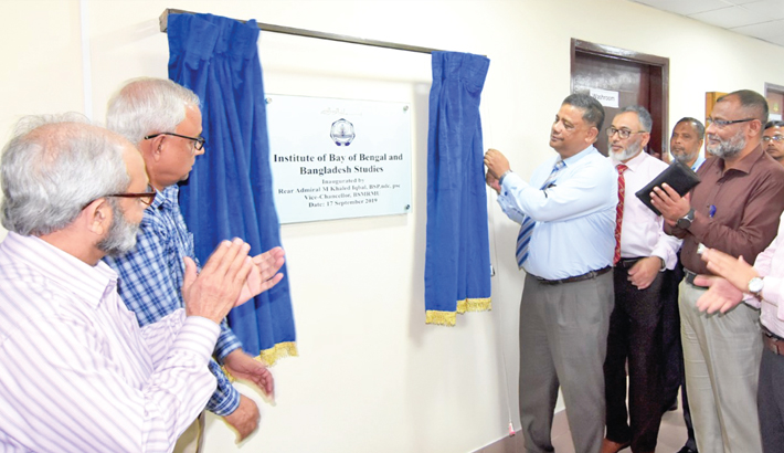 Extended part of BSMRMU inaugurated