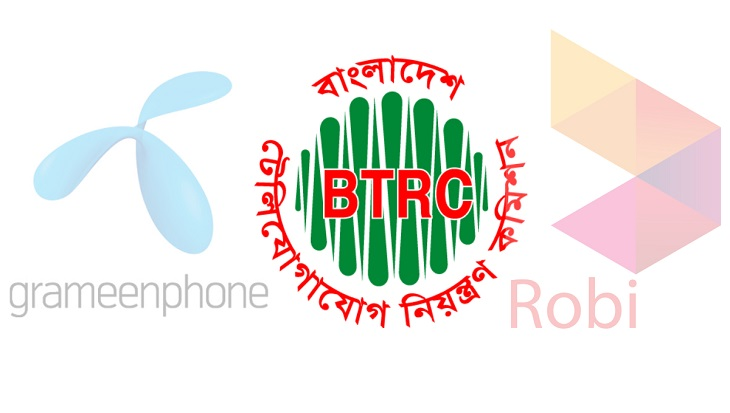 BTRC's conflict with GP, Robi to be resolved in 3 weeks: Finance minister
