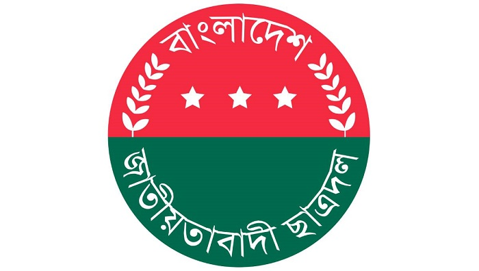 Balloting on to elect JCD president, secretary