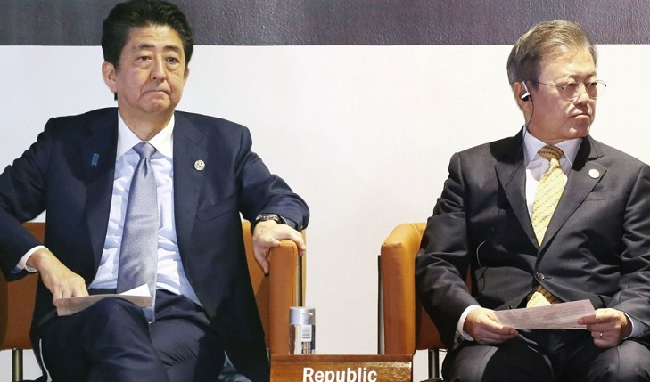 Japan expresses regret at S. Korea removing it from preferential trading list