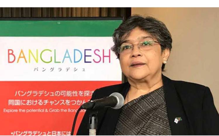 Rabab Fatima appointed Bangladesh's envoy to UN