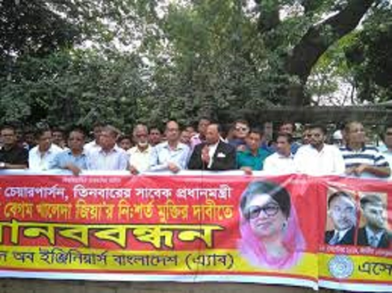 Corruption engulfed society, bemoans BNP