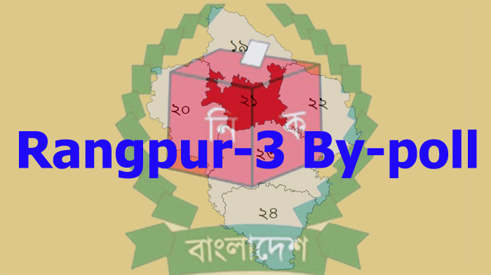 Rangpur-3 by-poll candidates get symbols