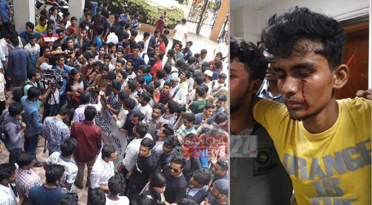 Demonstration against corruption: Protesters attacked at Dhaka University (Video)