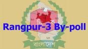Rangpur-3 by-poll candidates get symbols