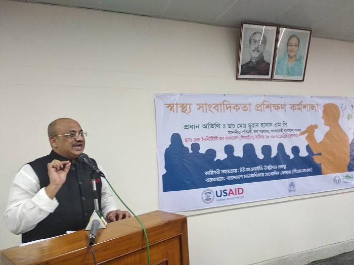 Health journalism training workshop held in PIB