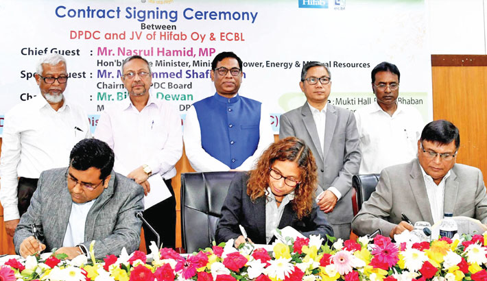 DPDC appoints consultant for power project