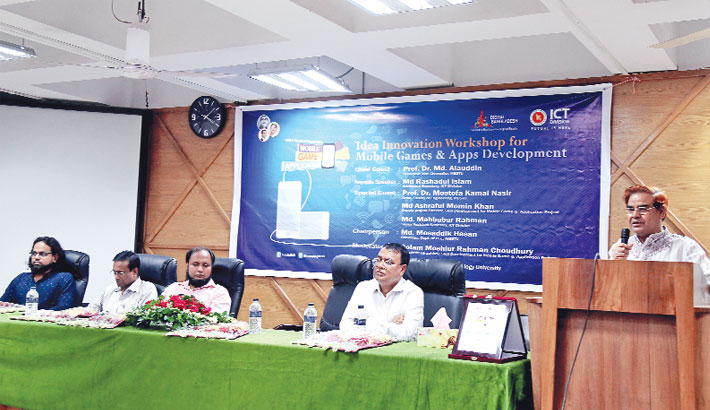 Workshop on 'Innovation Idea for Mobile Games and Apps Development'
