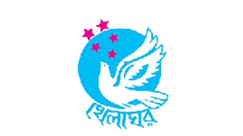 Kendrio Khelaghar Ashor's nat'l conference on Friday