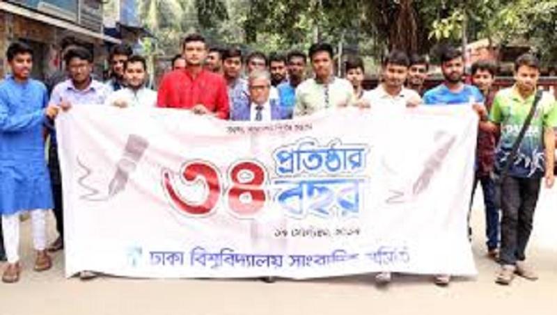 DUJA celebrates 34th founding anniversary