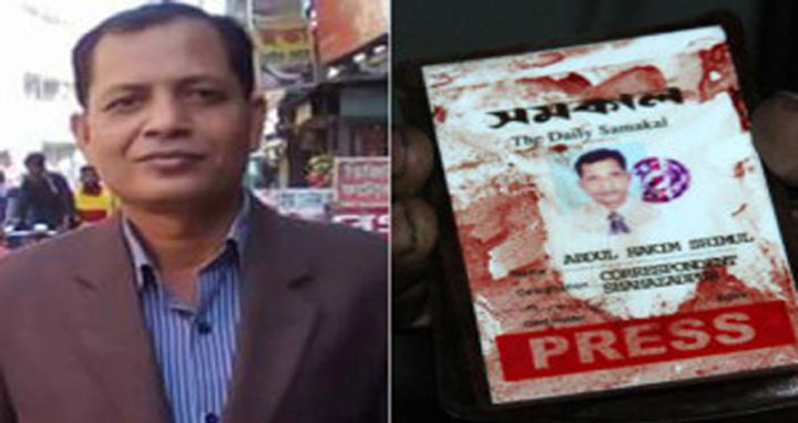 Journo Shimul murder: SC clears way for trial