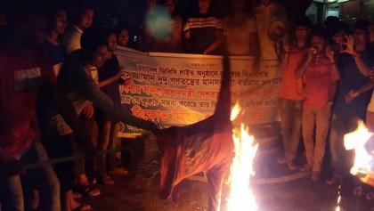 BCL men attack BNP leader Dudu's Chuadanga house