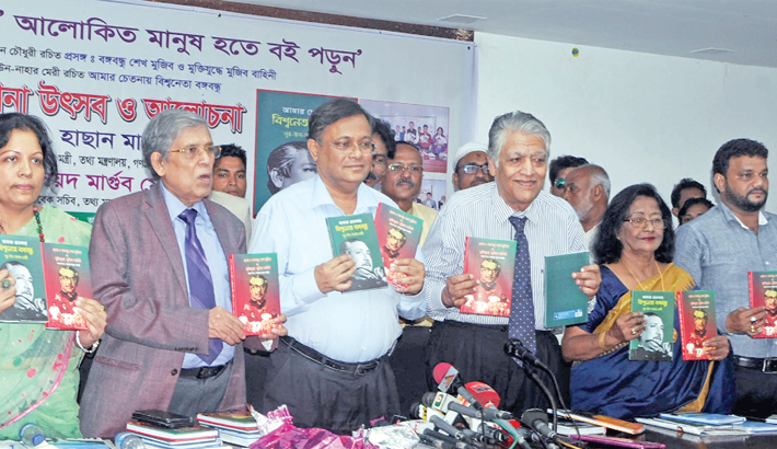 BNP institutionalised graft during its rule