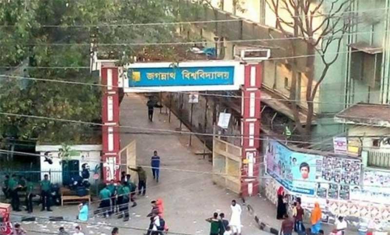 First phase of Jagannath University unit-1 admission test held